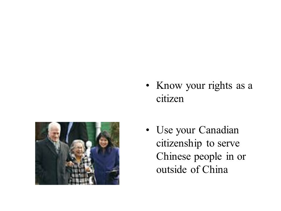 Voting is a citizen's responsibility -Vote in this coming election -Chinese has low turnout rate to vote -60% vs 30-40%
