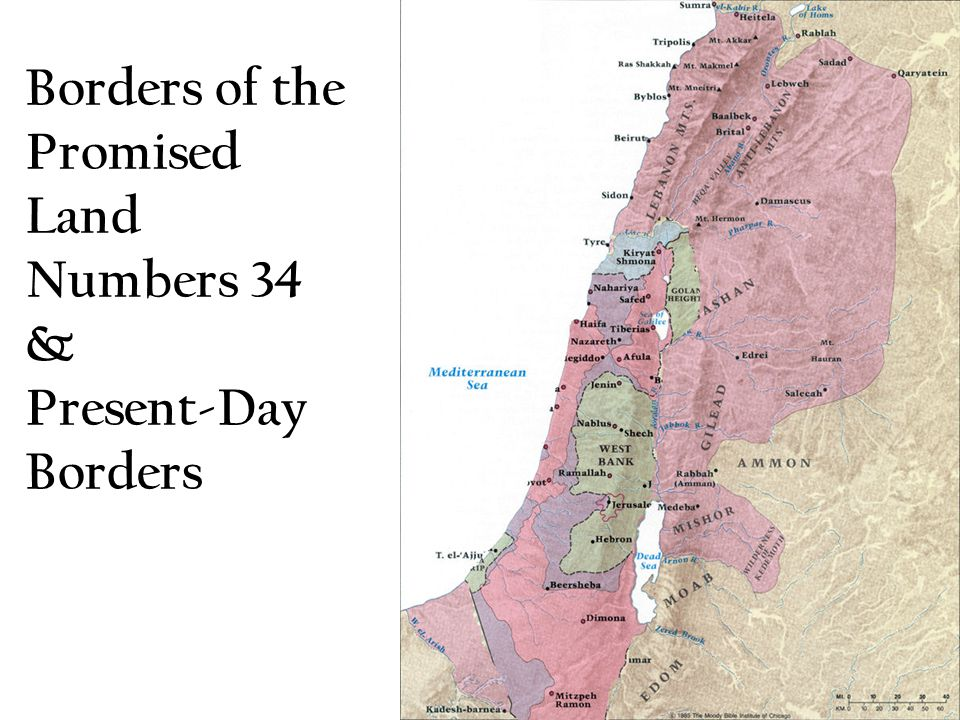 Borders of the Promised Land Numbers 34 & Present-Day Borders
