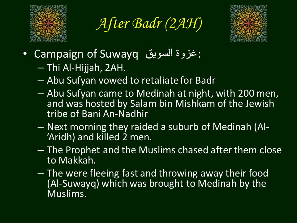 After Badr (2AH) Campaign of Suwayq غزوة السويق : – Thi Al-Hijjah, 2AH.