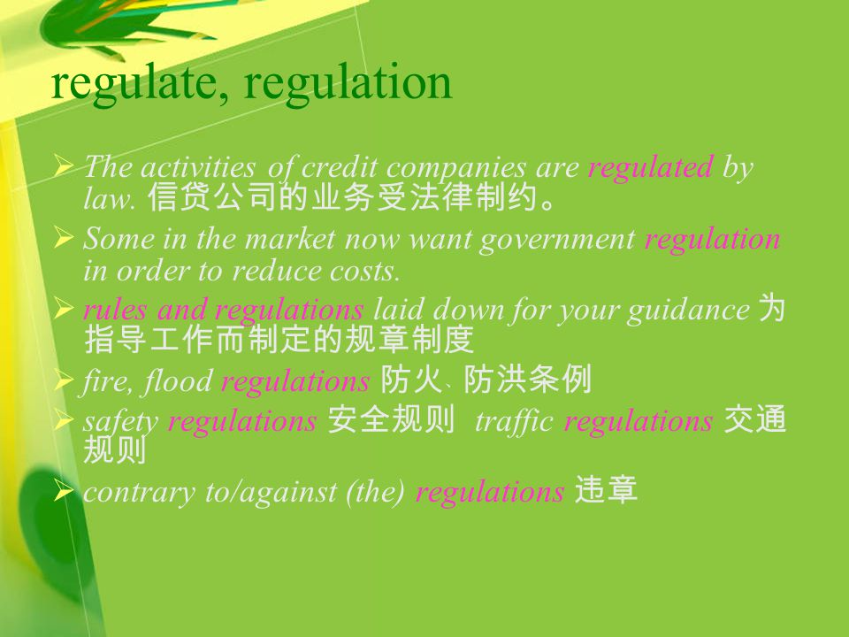 regulate, regulation  The activities of credit companies are regulated by law.