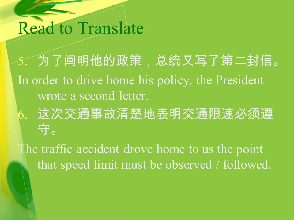 Read to Translate 5.