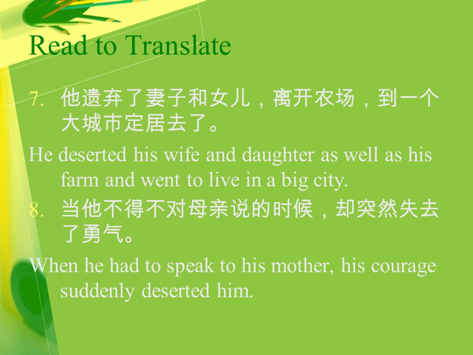 Read to Translate 7.