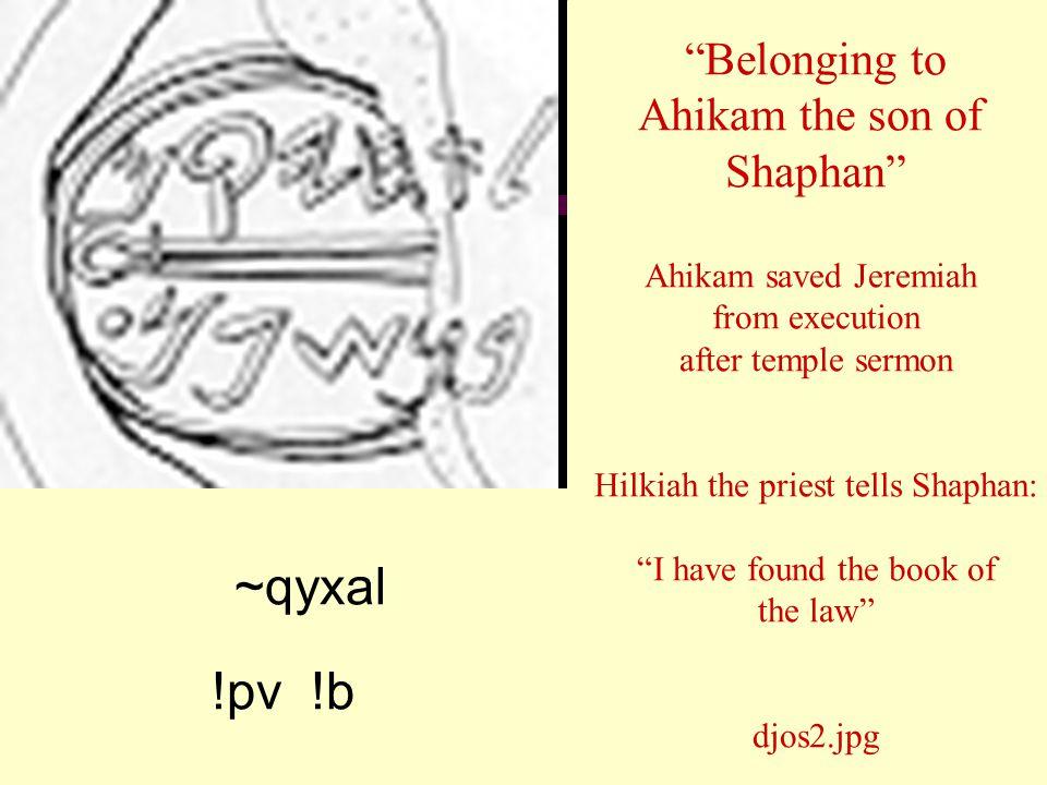 Berekiah (Baruch) son of Neriah the scribe rpsh whyrn !b whykrbl baruch.jpg