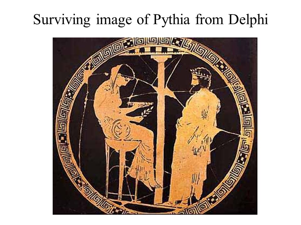 Surviving image of Pythia from Delphi