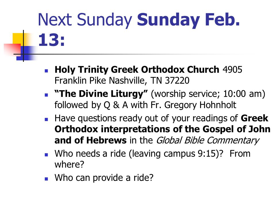 Next Sunday Sunday Feb.