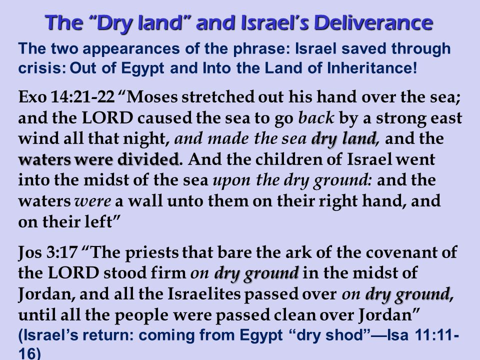 The two appearances of the phrase: Israel saved through crisis: Out of Egypt and Into the Land of Inheritance.