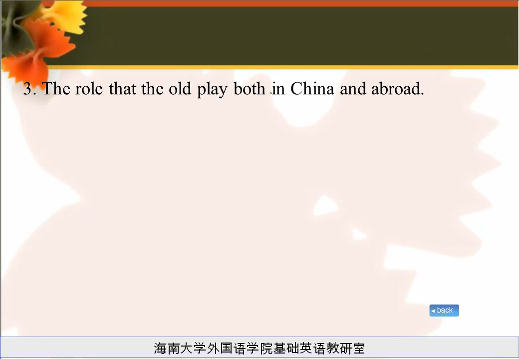3. The role that the old play both in China and abroad.