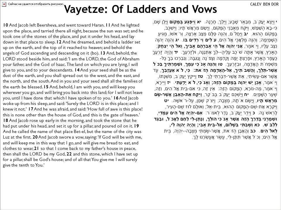Vayetze: Of Ladders and Vows CALEV BEN DOR י וַיֵּצֵא יַעֲקֹב, מִבְּאֵר שָׁבַע; וַיֵּלֶךְ, חָרָנָה.