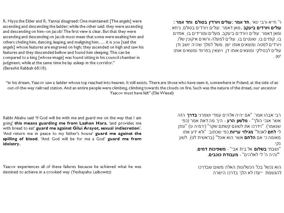 רבי אבהו אמר: אם יהיה אלהים עמדי ושמרני בדרך הזה אשר אנכי הולך - מלשון הרע - היך מה דאת אמר (כפי שנאמר): וידרכו את לשונם קשתם שקר (ירמיה ט) ונתן לי לחם לאכול מגילוי עריות,כפי שכתוב: ולא ידע אתו מאומה כי אם הלחם אשר הוא אוכל (בראשית לט), לשון נקי.
