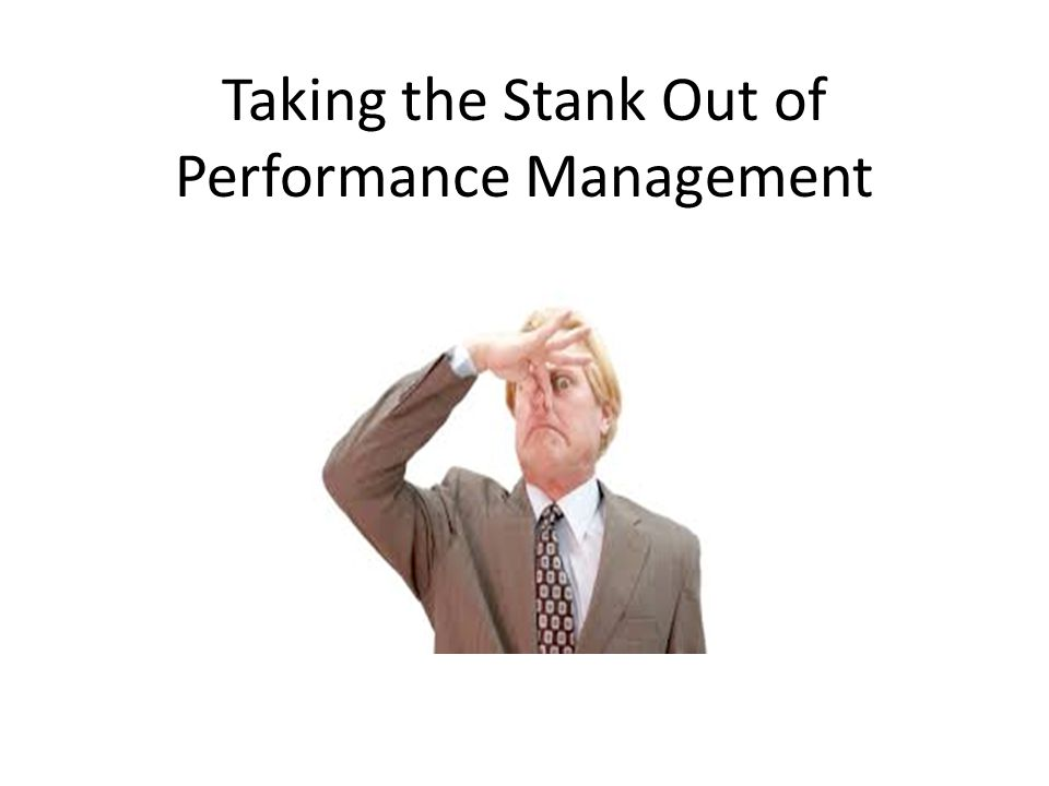 Taking the Stank Out of Performance Management