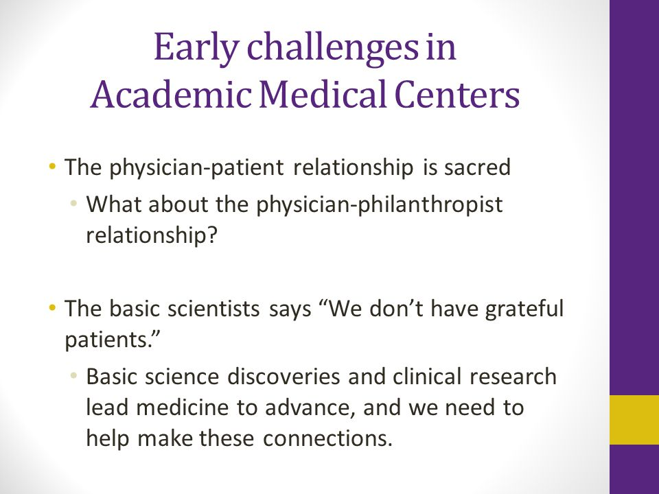 Early challenges in Academic Medical Centers The physician-patient relationship is sacred What about the physician-philanthropist relationship? The ba