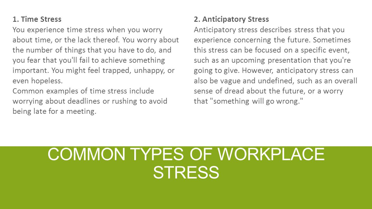 Albrecht, K.(1986). STRESS AND THE MANAGER: MAKING IT WORK FOR YOU (First ed., pp.