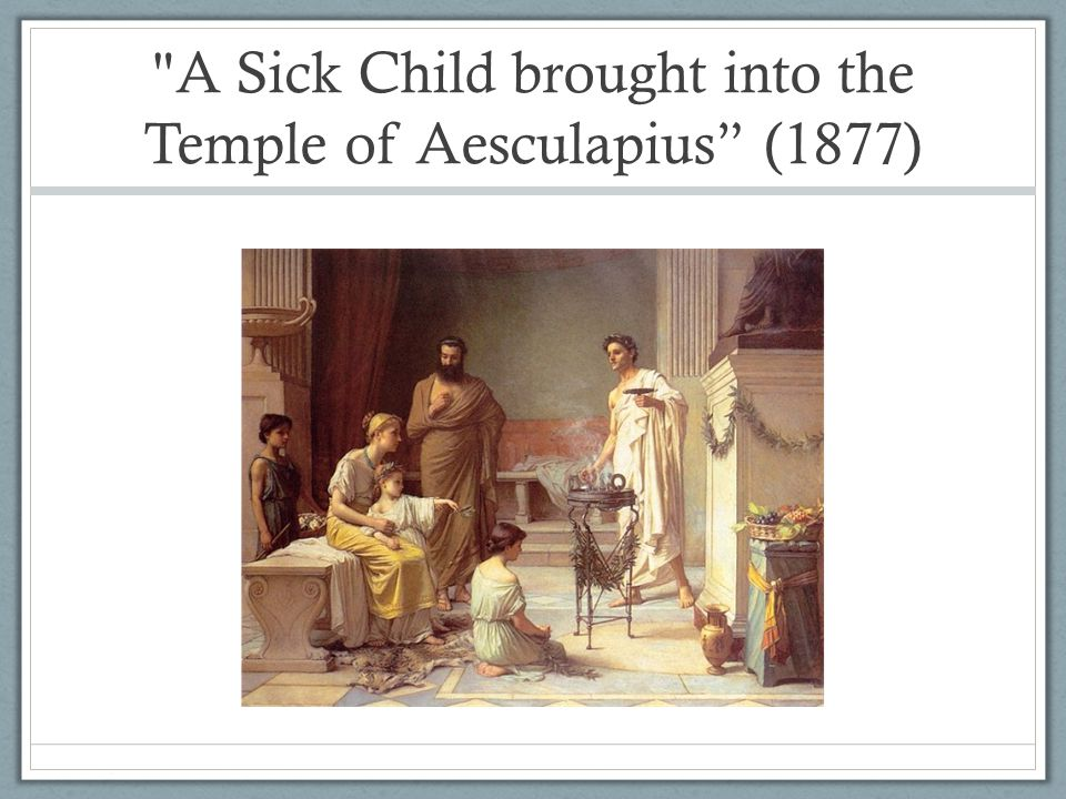 A Sick Child brought into the Temple of Aesculapius (1877)