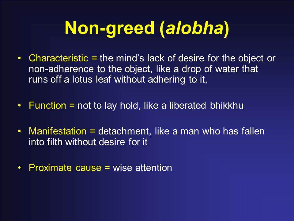 Non-greed (alobha) Characteristic = the mind's lack of desire for the object or non-adherence to the object, like a drop of water that runs off a lotu