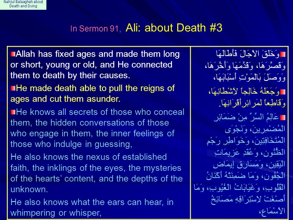 Nahjul Balaaghah about Death and Dying In Sermon 91, Ali: about Death #3 Allah has fixed ages and made them long or short, young or old, and He connec