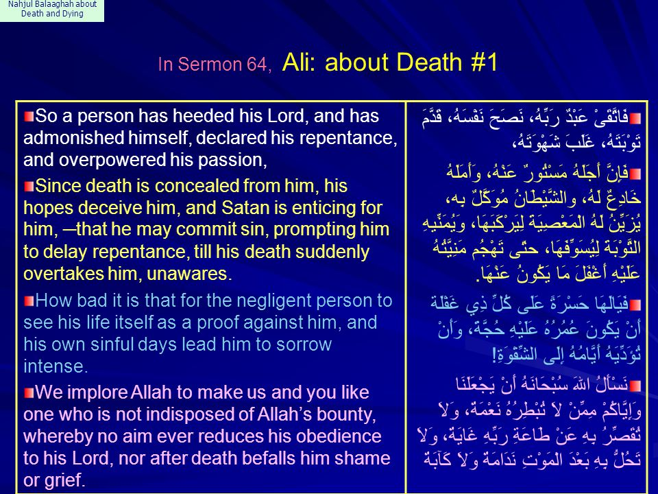 Nahjul Balaaghah about Death and Dying In Sermon 64, Ali: about Death #1 So a person has heeded his Lord, and has admonished himself, declared his rep