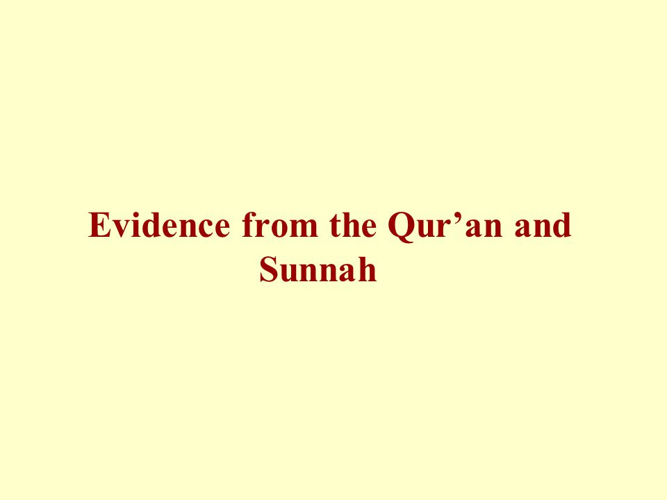 Evidence from the Qur'an and Sunnah
