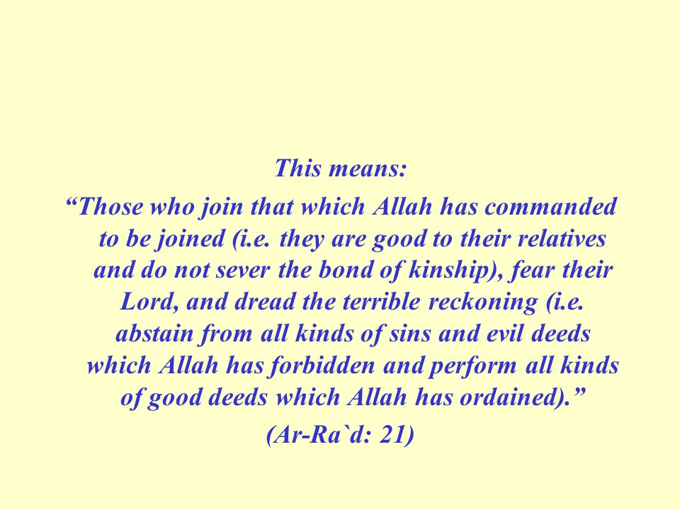 This means: Those who join that which Allah has commanded to be joined (i.e.
