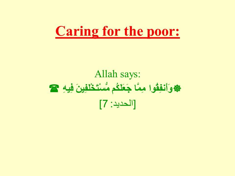 Caring for the poor: Allah says:  وَأَنفِقُوا مِمَّا جَعَلَكُم مُّسْتَخْلَفِينَ فِيهِ  [ الحديد : 7]