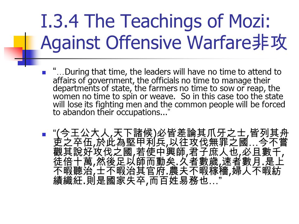 """I.3.4 The Teachings of Mozi: Against Offensive Warfare 非攻 """" … During that time, the leaders will have no time to attend to affairs of government, the"""