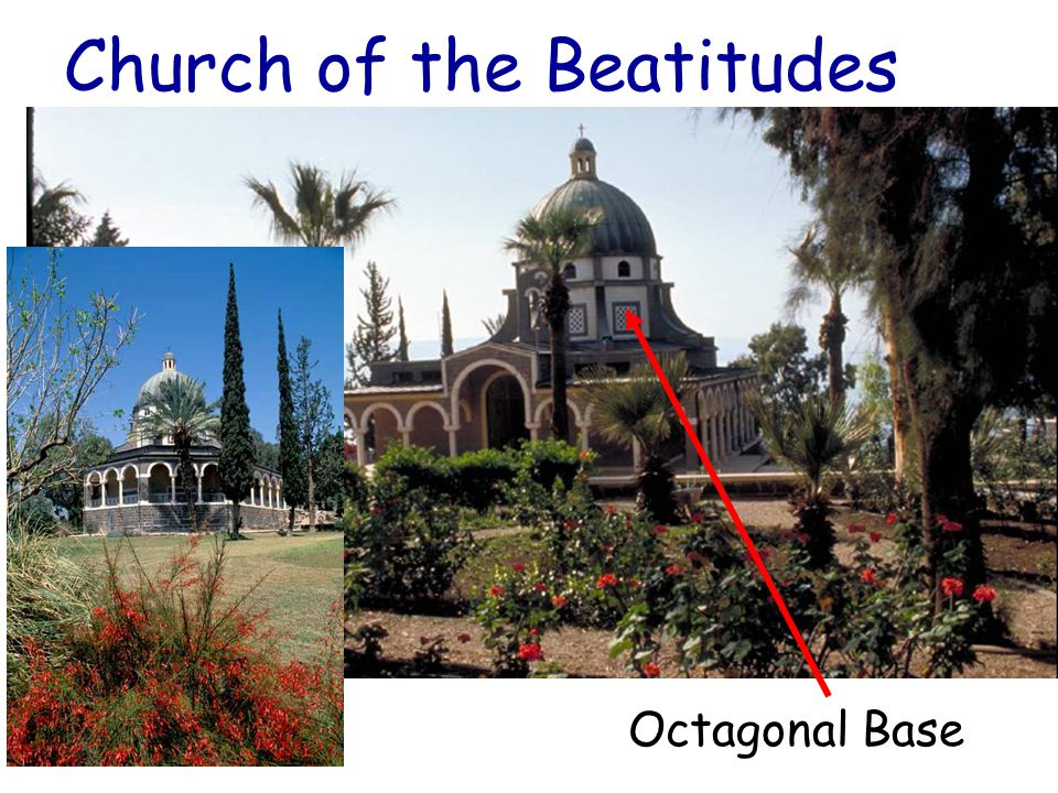 Church of the Beatitudes Octagonal Base