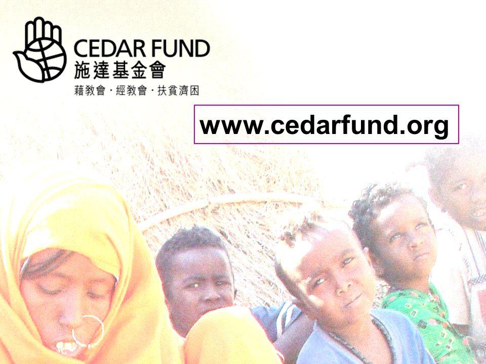 www.cedarfund.org