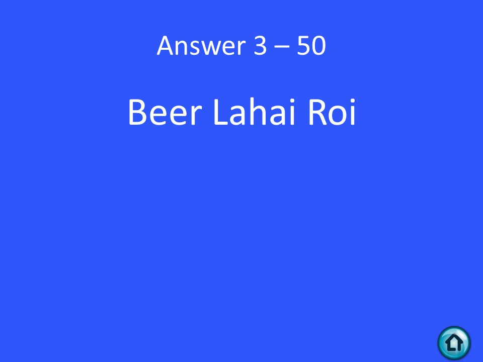 Answer 3 – 50 Beer Lahai Roi