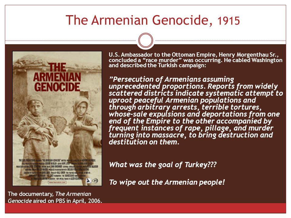 The Armenian Genocide, 1915 U.S.