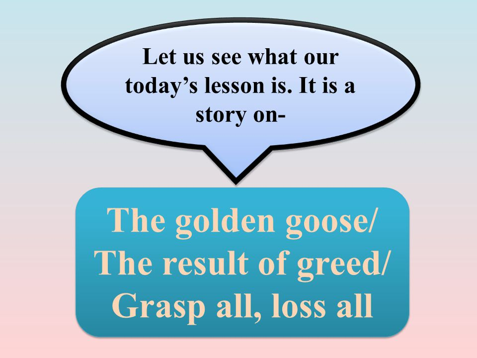 Let us see what our today's lesson is.