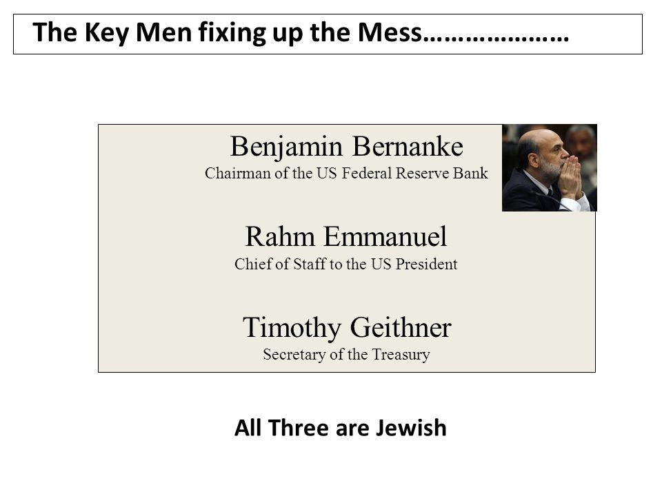 Benjamin Bernanke Chairman of the US Federal Reserve Bank Rahm Emmanuel Chief of Staff to the US President Timothy Geithner Secretary of the Treasury