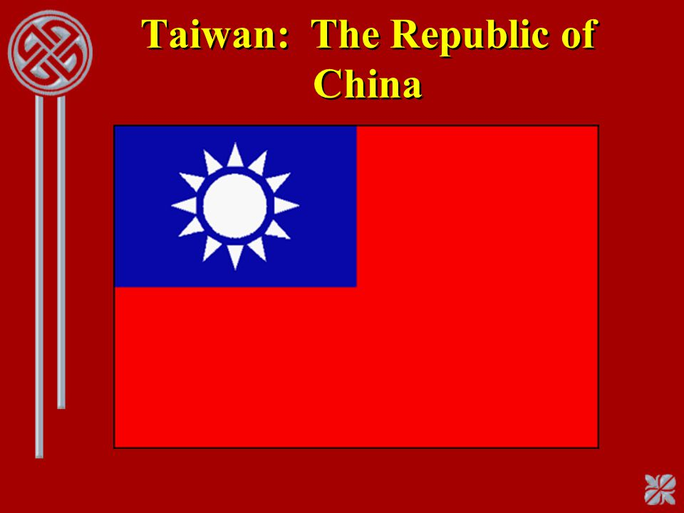 Taiwan: The Republic of China
