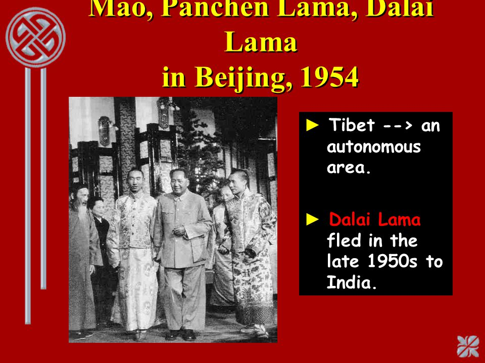 Mao, Panchen Lama, Dalai Lama in Beijing, 1954 ► Tibet --> an autonomous area. ► Dalai Lama fled in the late 1950s to India.