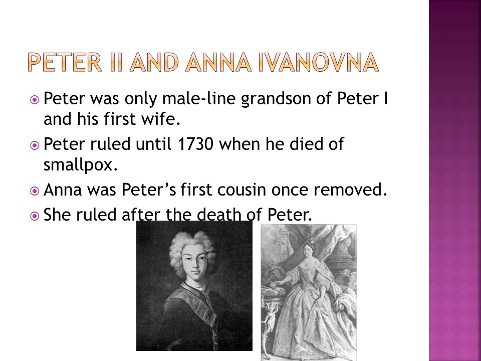  Peter was only male-line grandson of Peter I and his first wife.