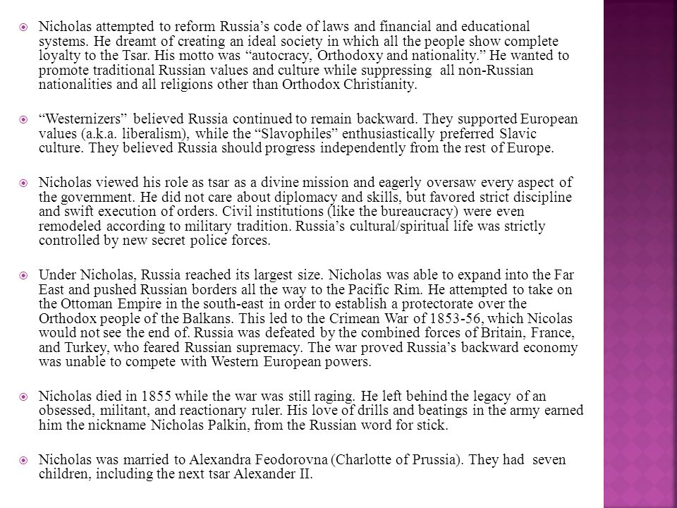  Nicholas attempted to reform Russia's code of laws and financial and educational systems.