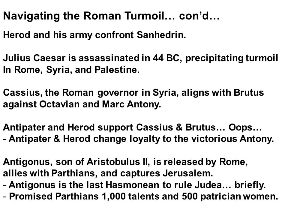 Navigating the Roman Turmoil… con'd… Herod and his army confront Sanhedrin.