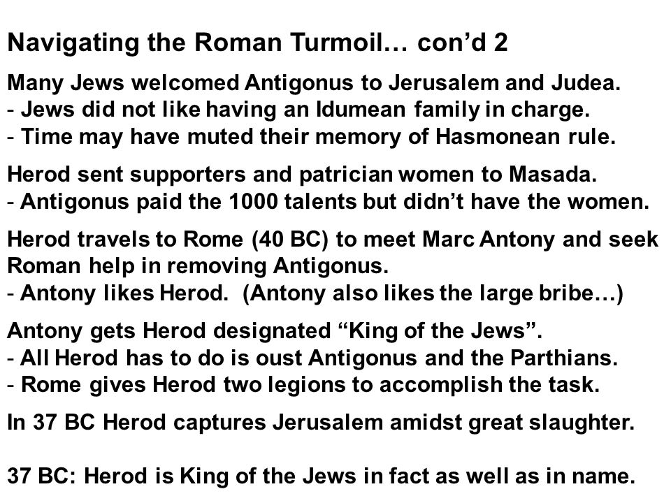Navigating the Roman Turmoil… con'd 2 Many Jews welcomed Antigonus to Jerusalem and Judea.