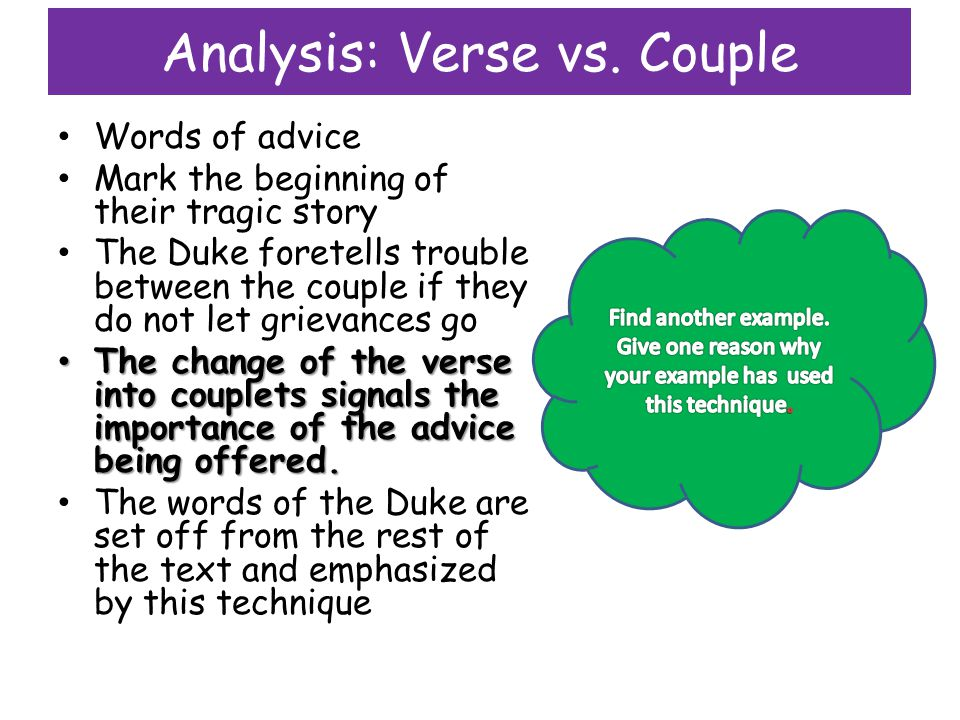 Analysis: Verse vs.
