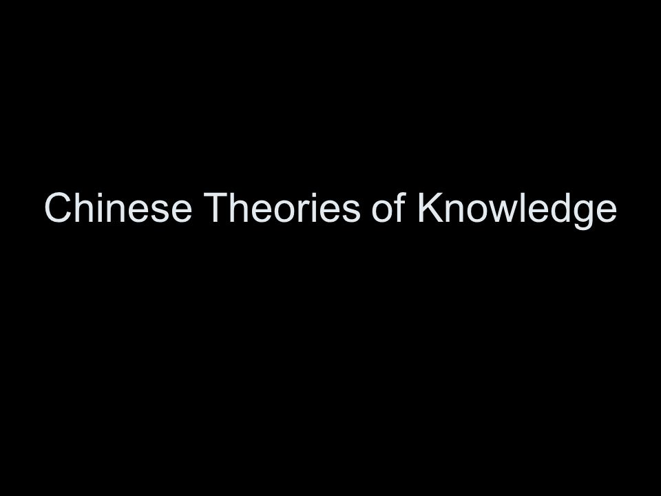 Chinese Theories of Knowledge