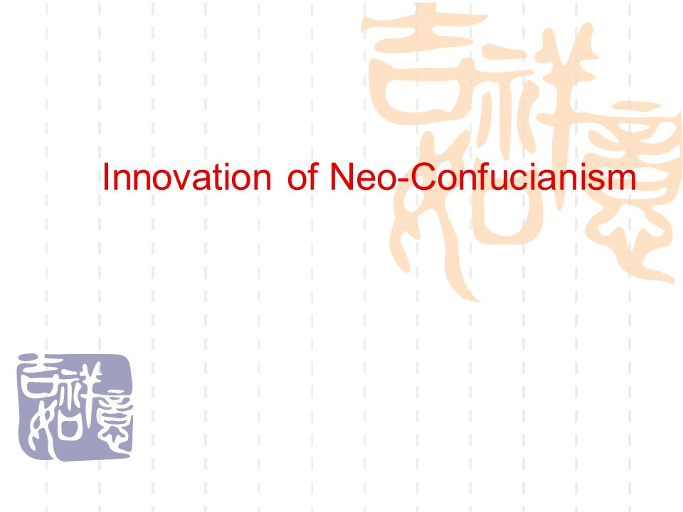 Innovation of Neo-Confucianism