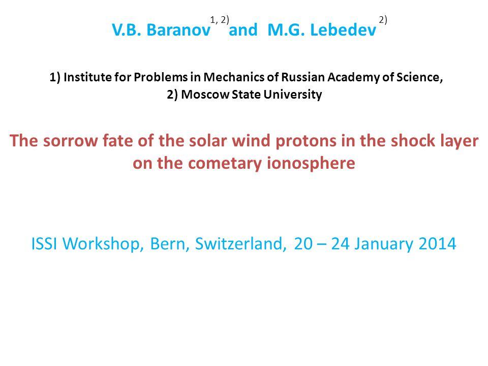 V.B.Baranov and M.G.
