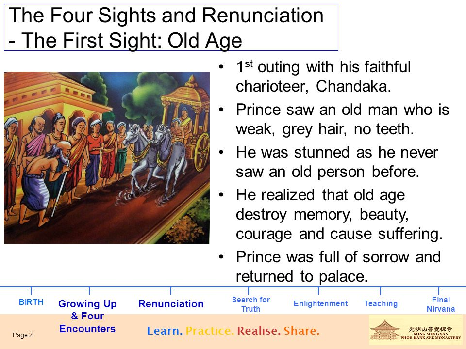 The Four Sights and Renunciation - The Second Sight: Sickness 2 nd outing to the park again after the king agreed.