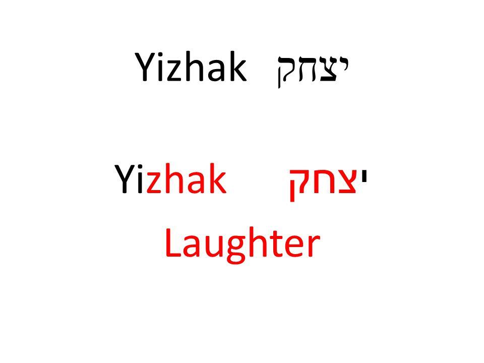 Yizhak יצחק Laughter