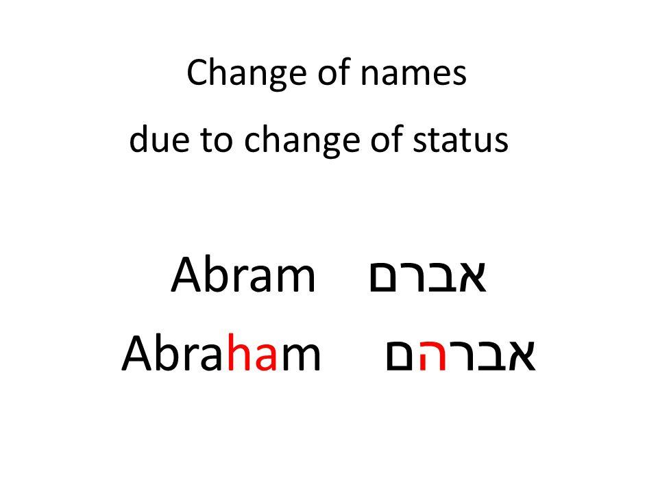 Change of names due to change of status Abram אברם Abraham אברהם