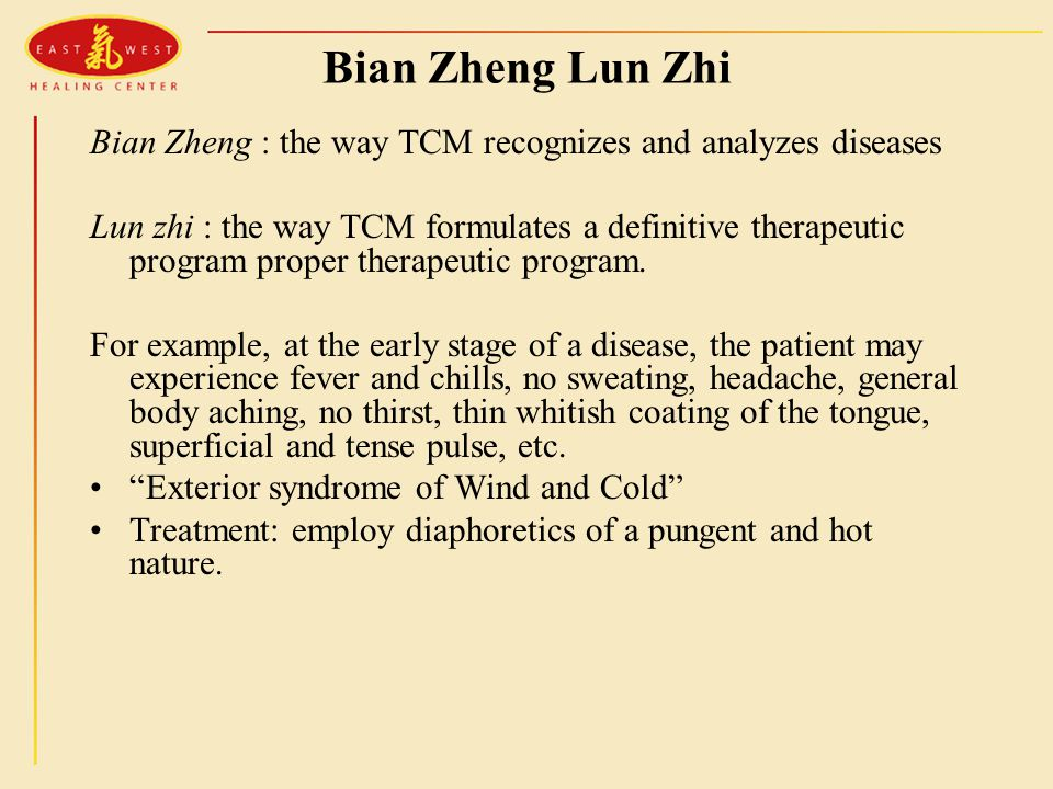 Bian Zheng Lun Zhi Bian Zheng : the way TCM recognizes and analyzes diseases Lun zhi : the way TCM formulates a definitive therapeutic program proper