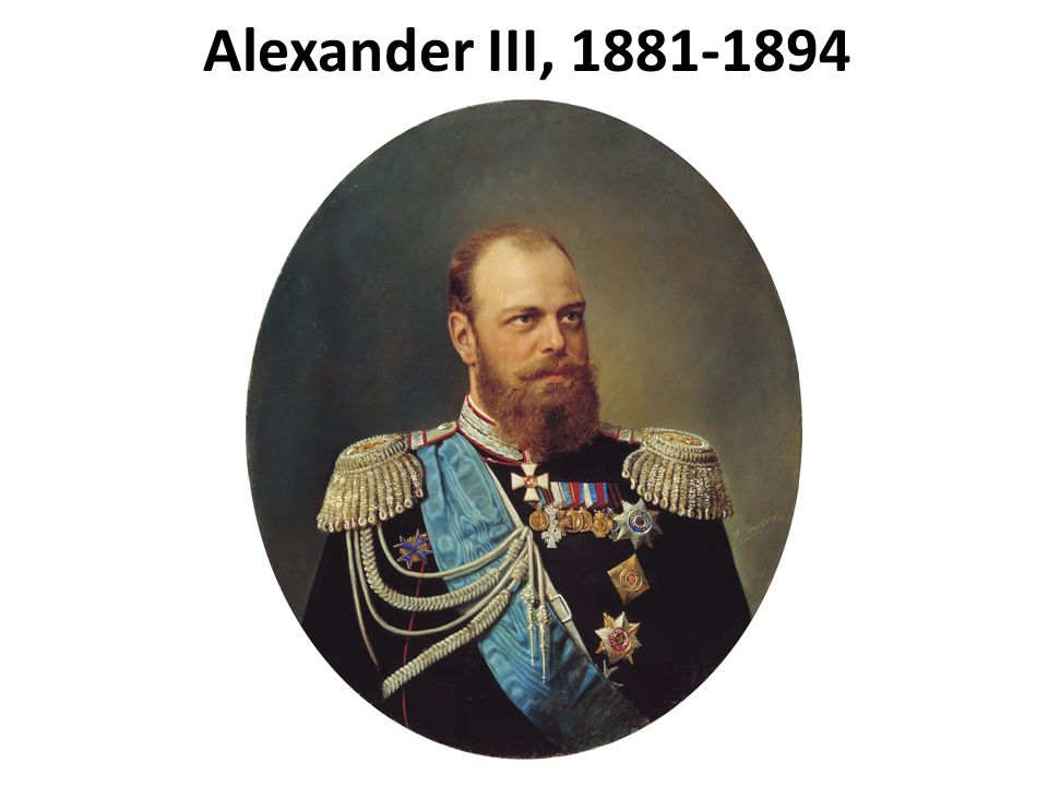 17 (29) October 1888: Train crashed Near Kharkov in south Two engines, too fast (68 km/hour) 21 died, but royal family unharmed, having dinner Alex held up the roof.