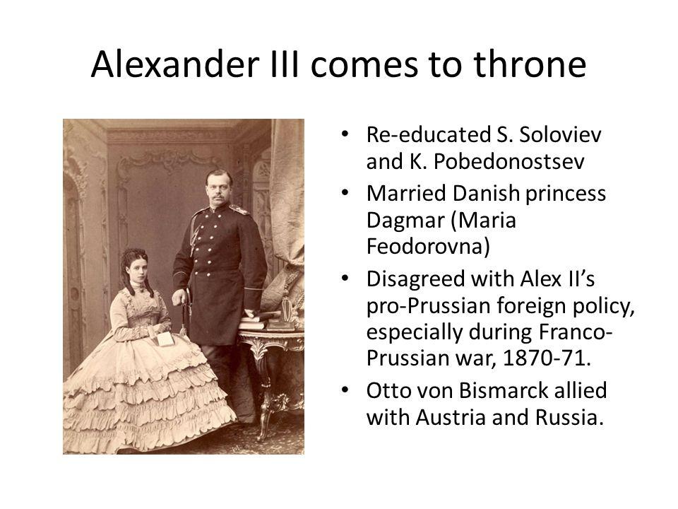 Alexander II, r. 1855-1 March 1881