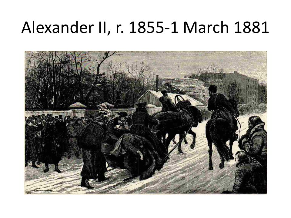 2 March 1881: Alexander III ascended throne 8 March: discussed Loris-Melikov's constitution elected, advisory body Pobedonostsev and more conservative advisors criticized it sharply.