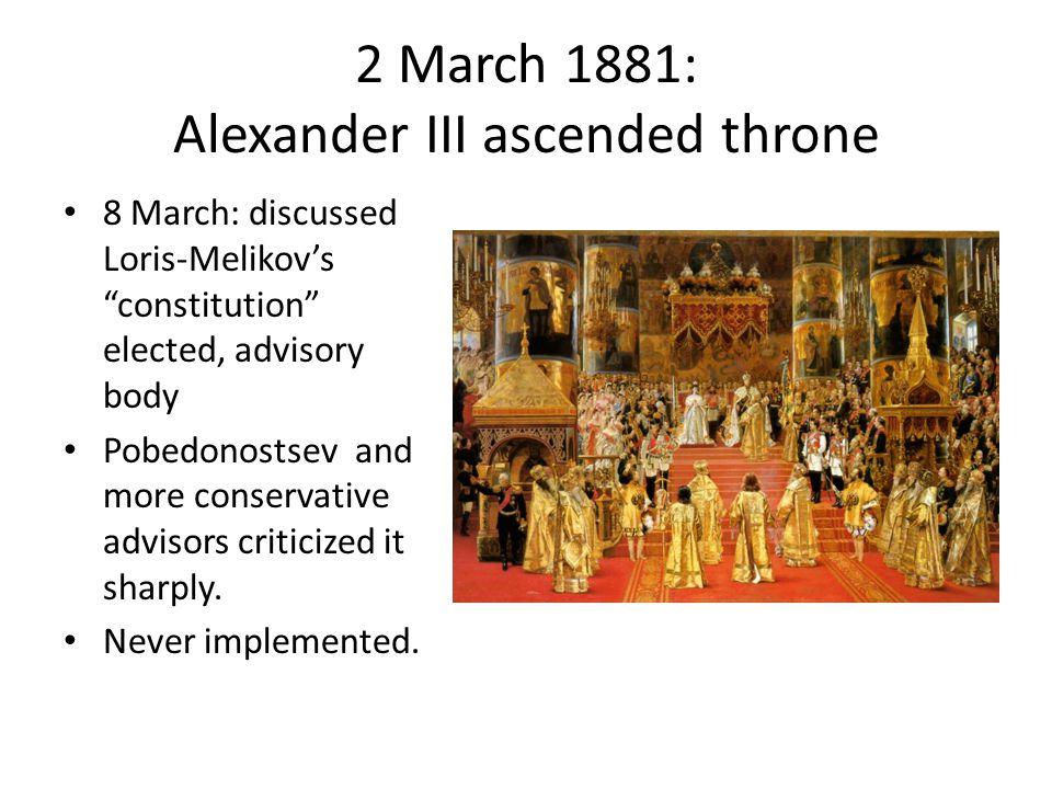 Anti-Jewish Pogroms, 1881-1884 Sparked by rumors that Jews killed Alexander II.