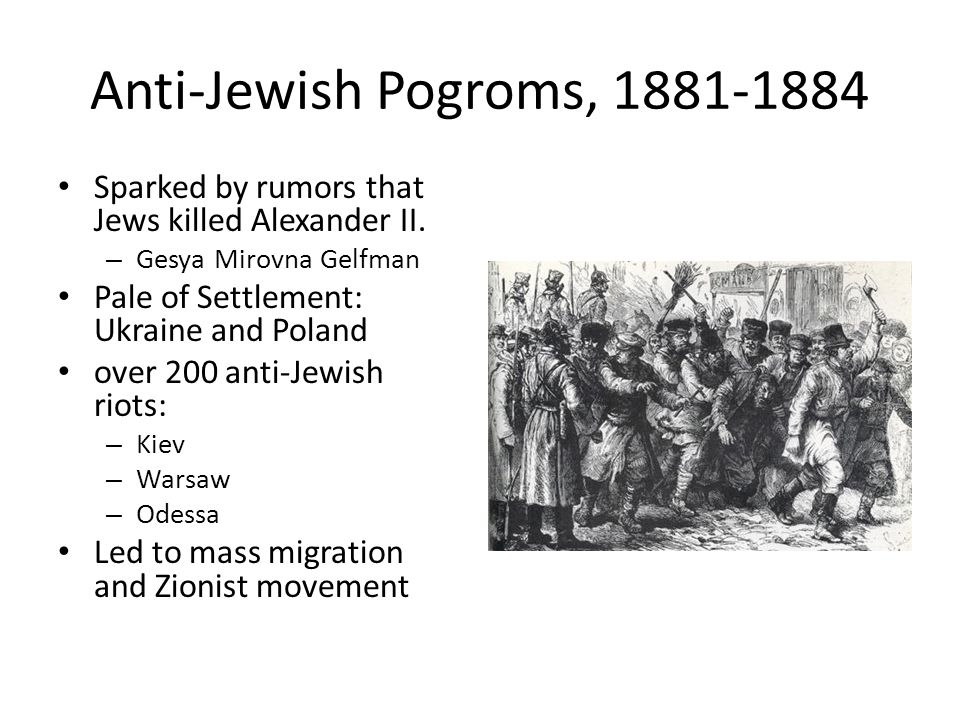 Anti-Jewish Pogroms, 1881-1884 Sparked by rumors that Jews killed Alexander II.