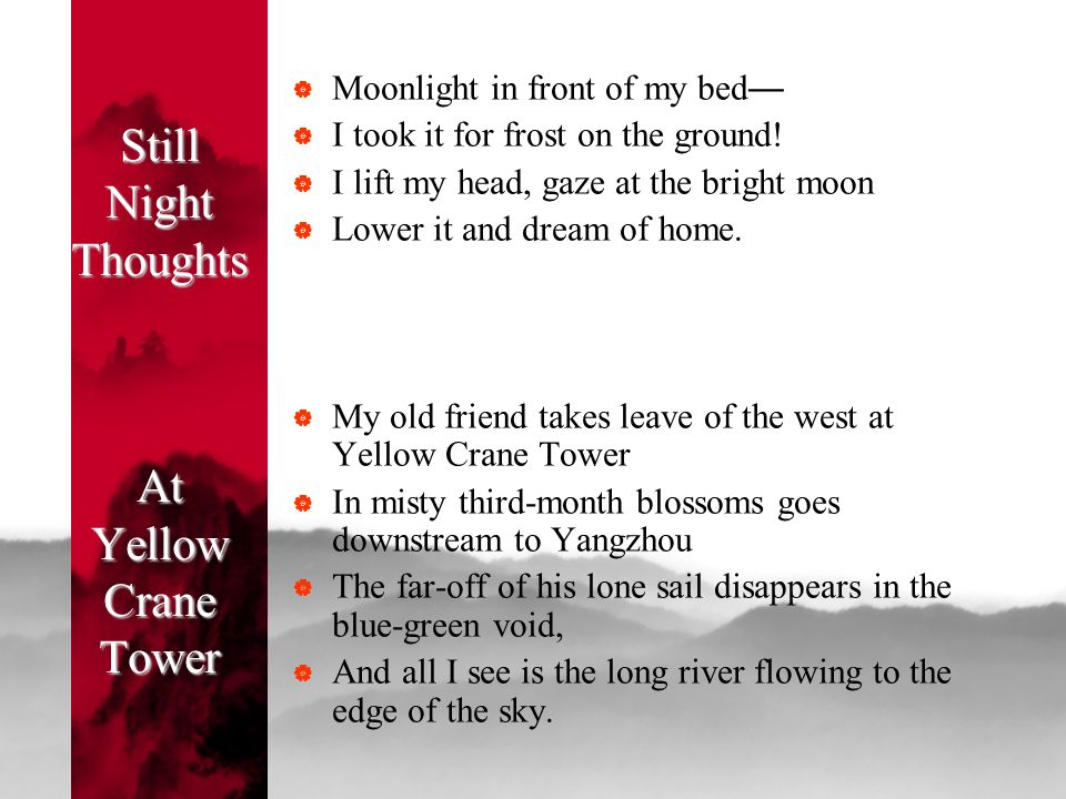 Still Night Thoughts At Yellow Crane Tower  Moonlight in front of my bed —  I took it for frost on the ground!  I lift my head, gaze at the bright